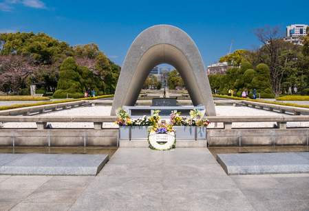 Het Peace Memorial Park in Hiroshima