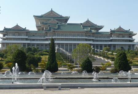 Pyongyang, Grand People's Studyhouse